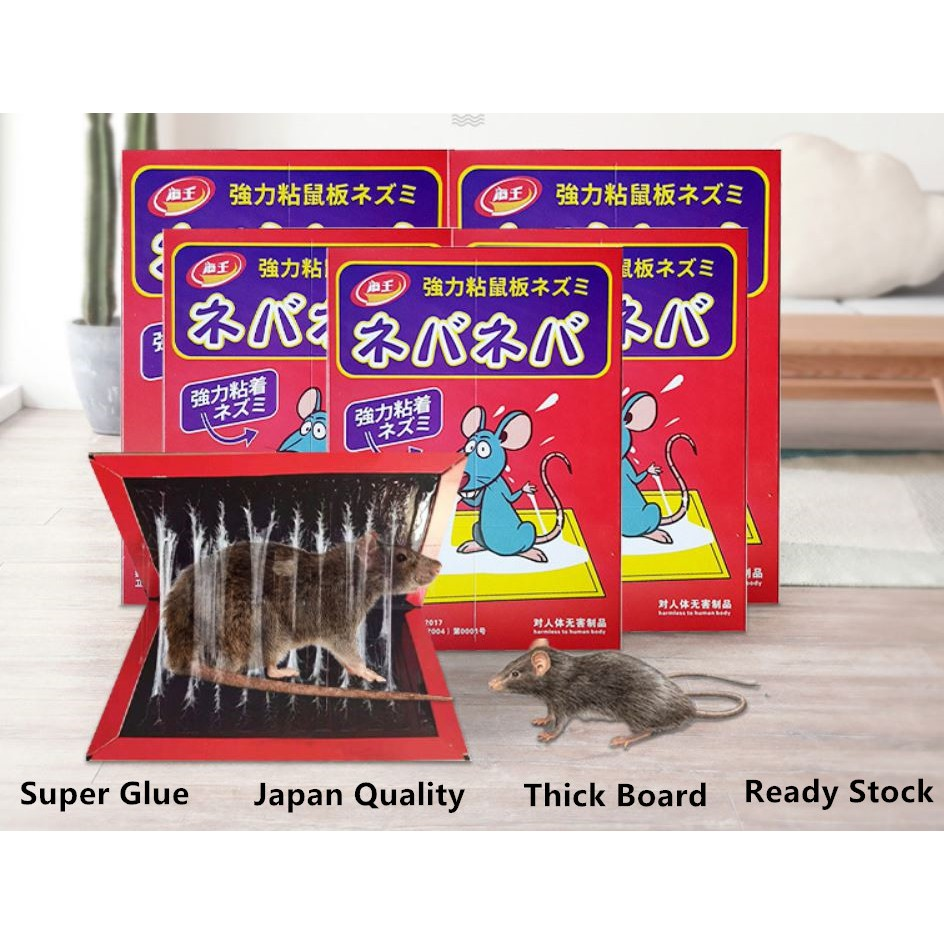 Mouse Glue Traps Board - Super Sticky - Papan Lekat Tikus - Japan Quality