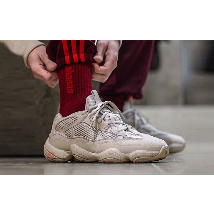 big sale 3f9ca 28aa0 Ready Original Adidas Yeezy 500 Blush Kanye coconut 500 dad ...