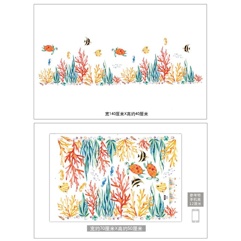 【wuxiang】Wall Sticker Berwarna Rumpai Laut Hiasan Dinding Pelekat JM8391