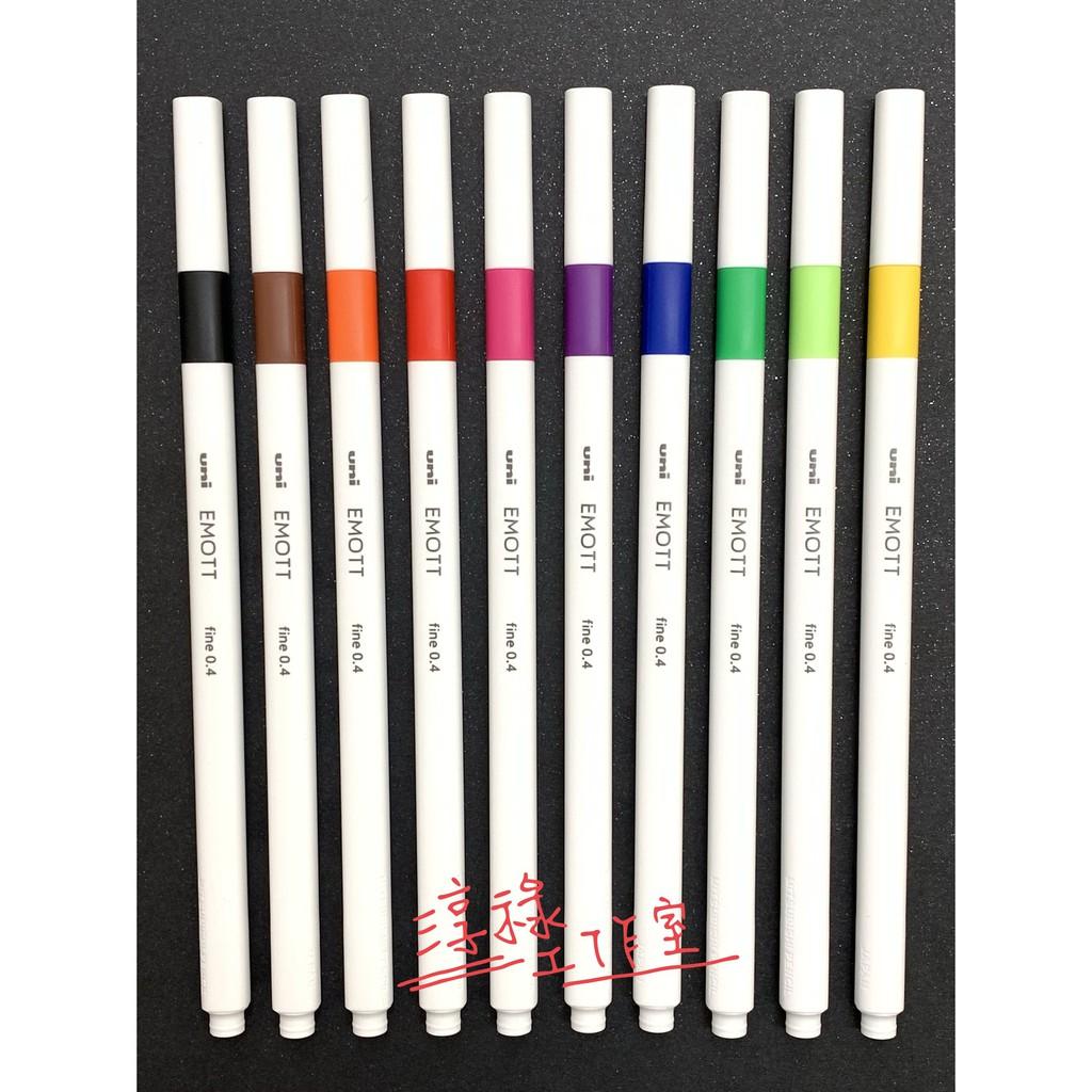 MITSUBISHI Water-Based Color Pen EMOTT Japan import NEW