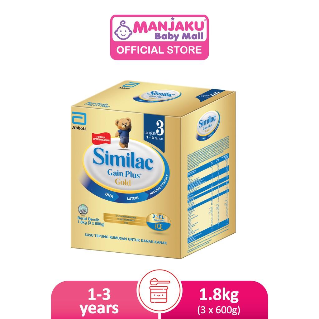 Similac Gain Plus Gold Step 3 (1.8kg)