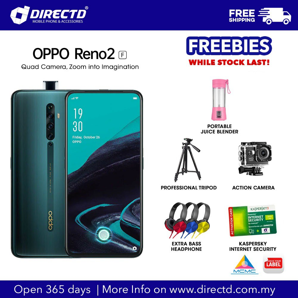 OPPO RENO 2F (8GB RAM | 128GB ROM) & RECEIVE 5 AWESOME FREE GIFTS