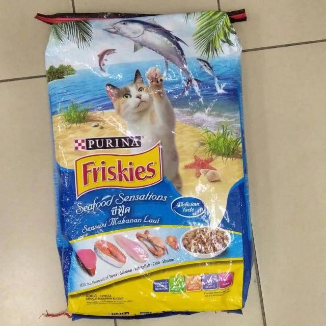 Friskies Dry Cat Food 7kg Seafood Sensation Makanan Kucing Shopee Malaysia