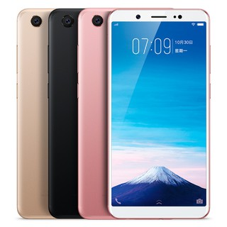Vivo Y75 Mobile Phone 5 7
