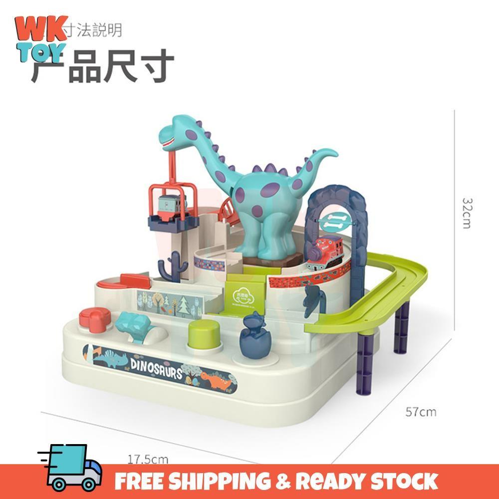 WKTOY Dinosaur Manual Mechanical Car Adventure Rail Track Puzzle Toy for Children 汽车闯关 儿童 益智