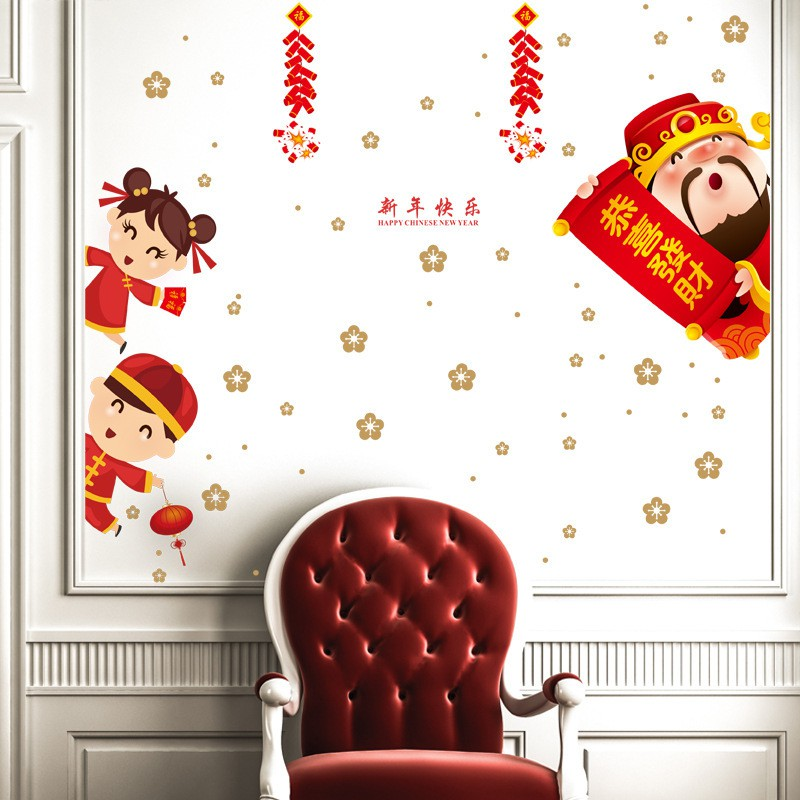😍 chinese new year sk9251 福娃 glass sticker door room wall sticker