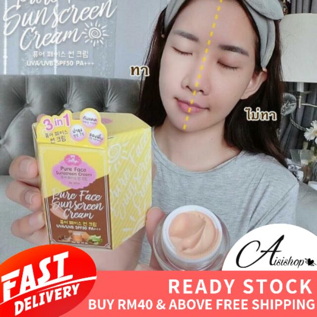 Jelly Pure Face Sunscreen Cream 100% Original From Thailand