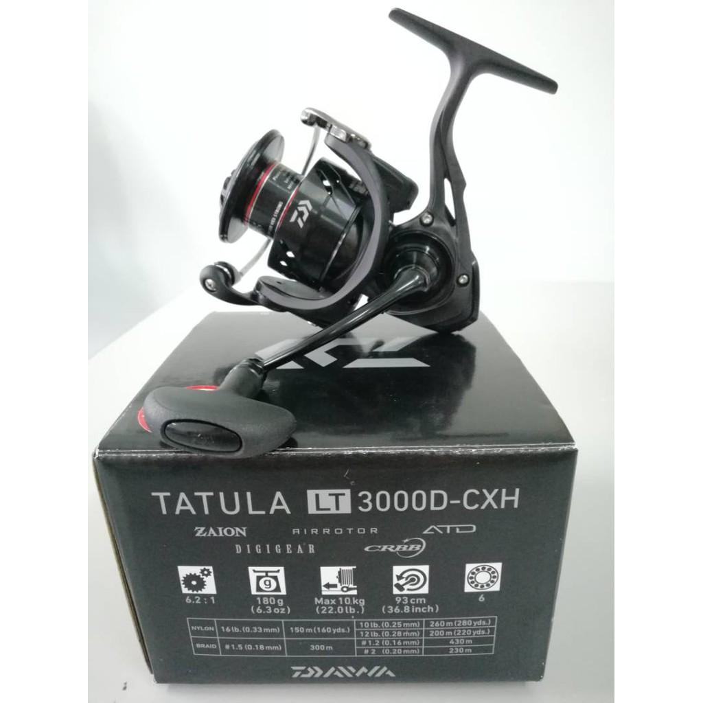 Daiwa Tatula LT2500D-XH Tatula Spinning Reel