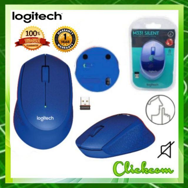Logitech Wireless Mouse Silent Plus  M331 # เมาส์ไร้สาย รุ่น
