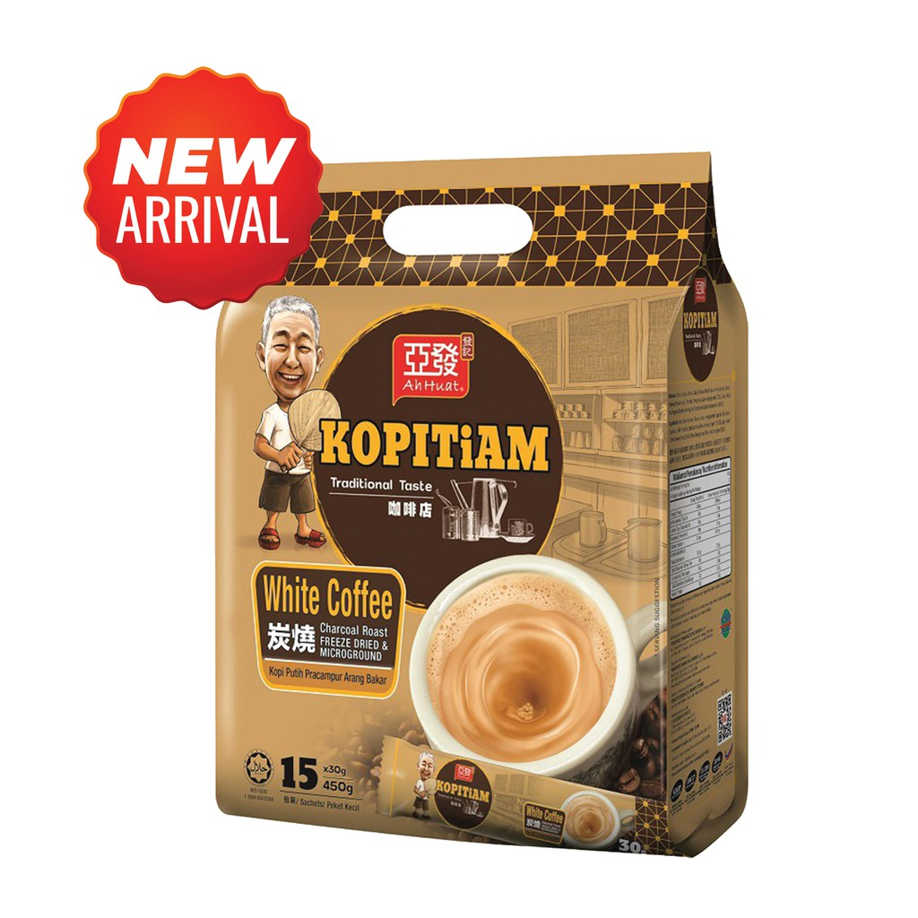Ah Huat Kopitiam Kopi Charcoal Roast 3 in 1 White Coffee ...