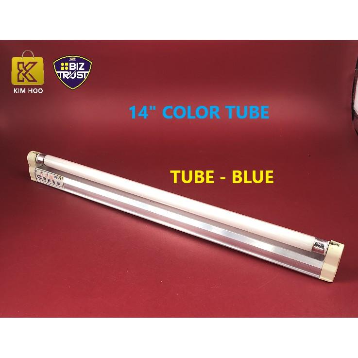 "High Quality 13.5"" 8watt T4 Ultra-slim LED light"