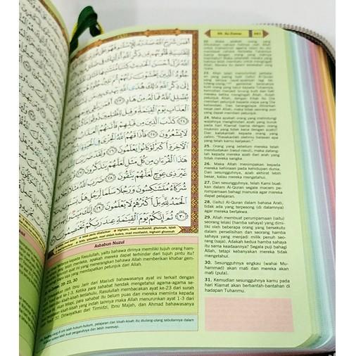 Al-Quran Humaira Kecil Saiz A6 Berzip & Magnet (Terjemahan)