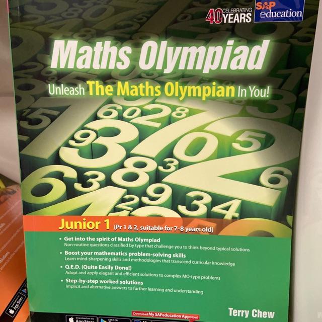 เลขสิงคโปร์ maths oly