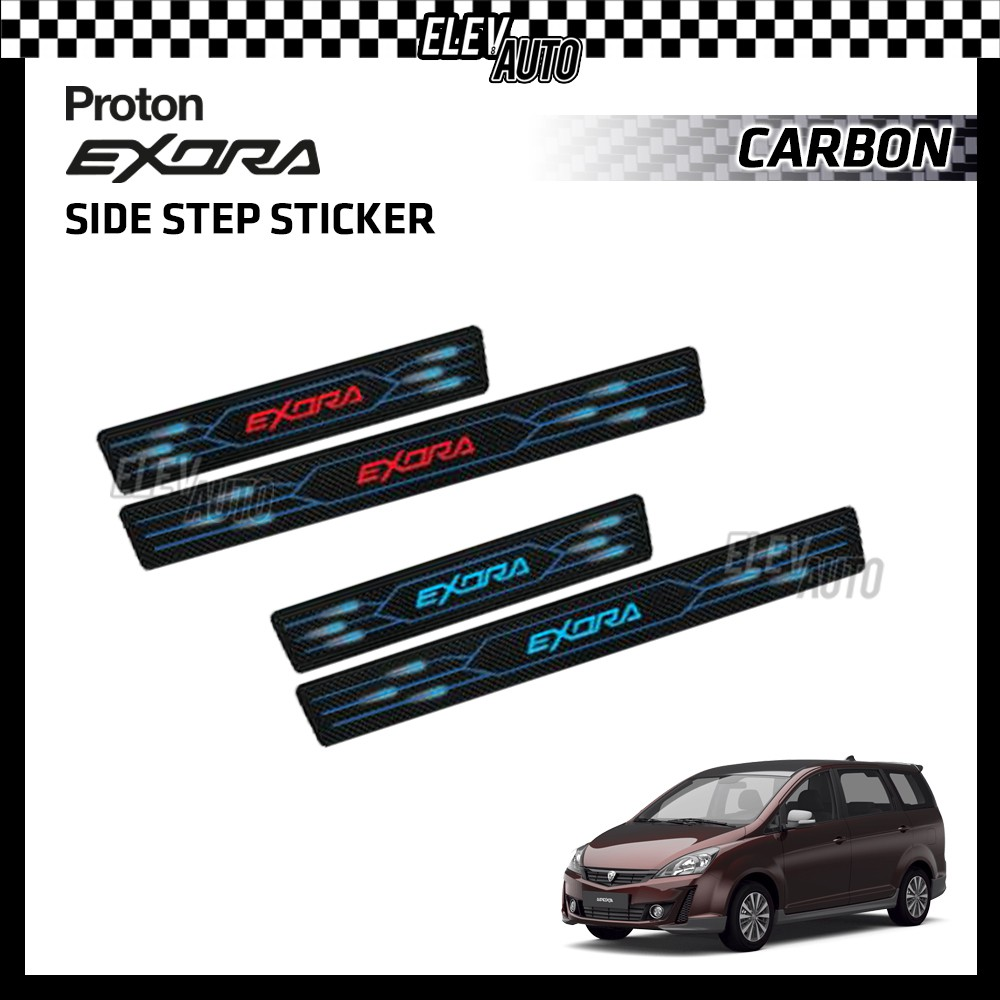 PROTON Carbon Side Step Leather Sticker Door Step Side Sill Plate Exora Saga Wira Waja Iriz Persona X50 X70