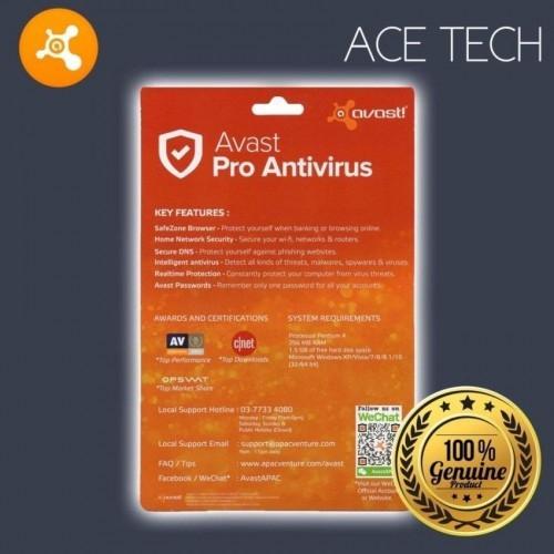 amiti antivirus key