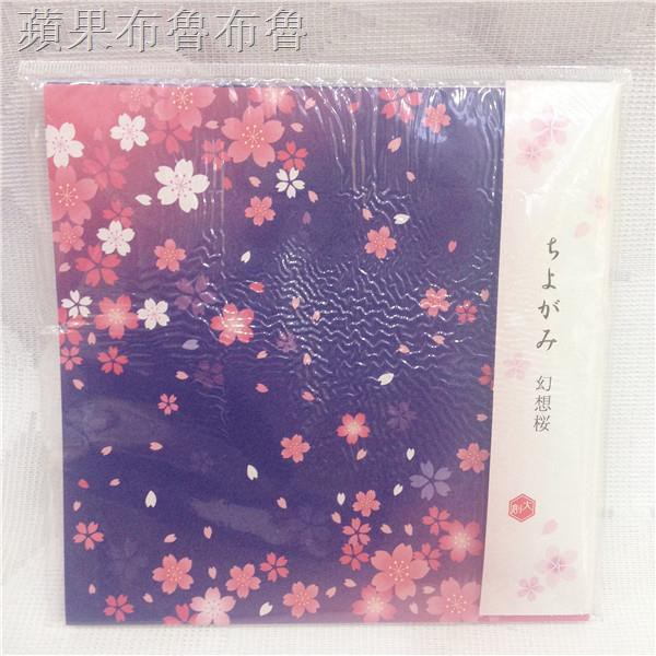Cherry Blossoms Patterns Origami Paper: Perfect for Small Projects ...   600x600