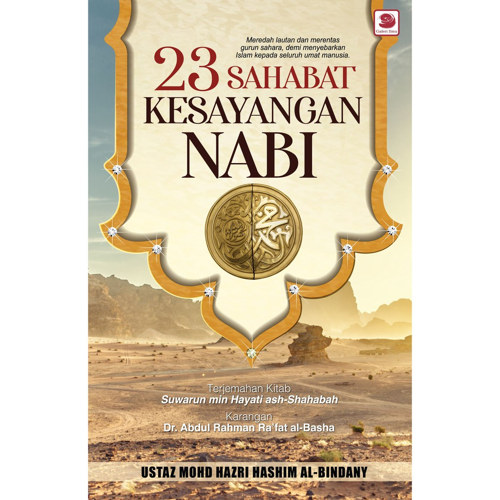 23 Sahabat Kesayangan Nabi - Ustaz Mohd Hazri Hashim Al-Bindany