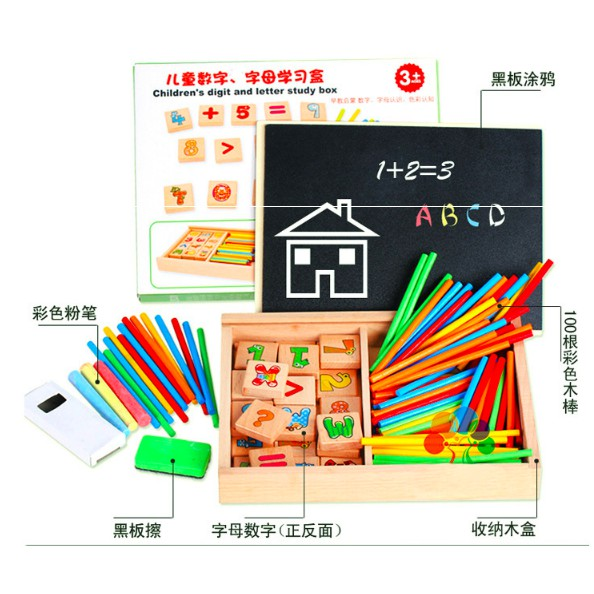 Children's Digit & Letter Study Box