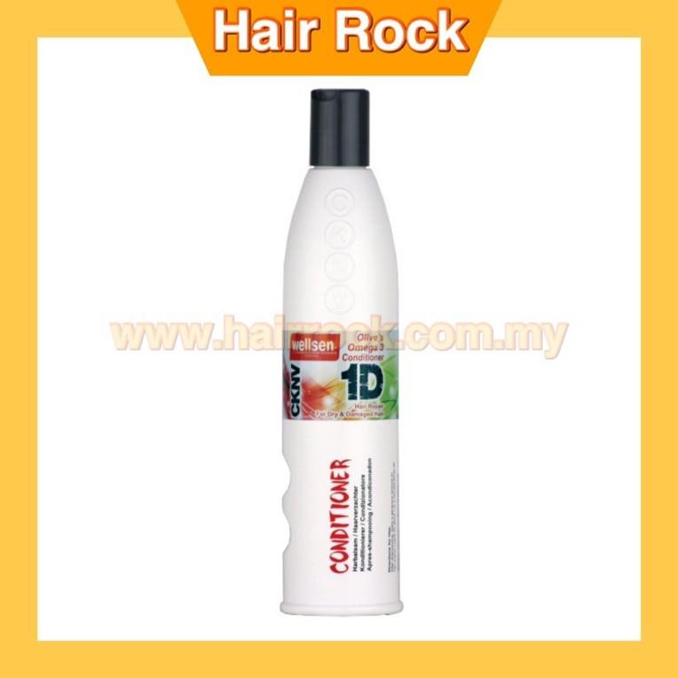 Wellsen CKNV 1D Hair Repair Conditioner for Dry & Damaged Hair 375ml