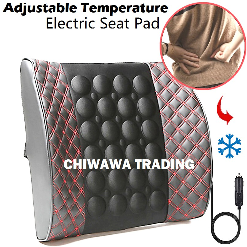 3 IN 1 Car Seat Ventilation  Back Support Cushion Electric Cooling Warming Massage Memory Foam Chair