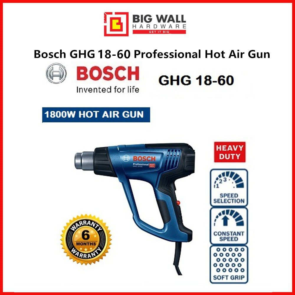 Bosch GHG 18-60 Professional Hot Air Gun 240V 1800w Big Wall Hardware *Pistol Pemanas