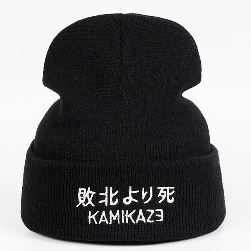 5dd76540a85aa Eminem Kamikaze Knitted Hat Elastic Brand Embroidery Beanie Warm Winter Ski  Caps