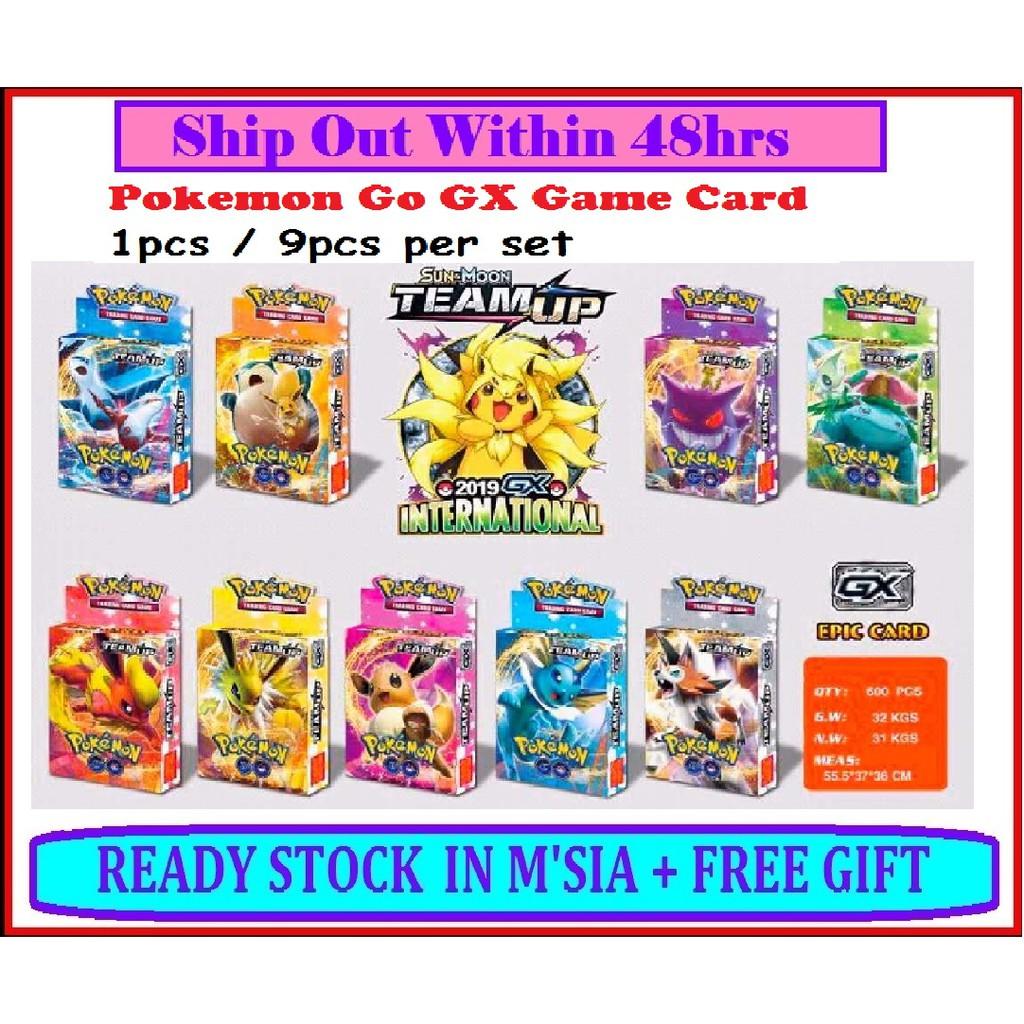 [READY STOCK] Pokemon Go Sun&Moon Game Card (9 boxes per Set) / (1pcs  randomly sent out) Celestial Storm / Team Up