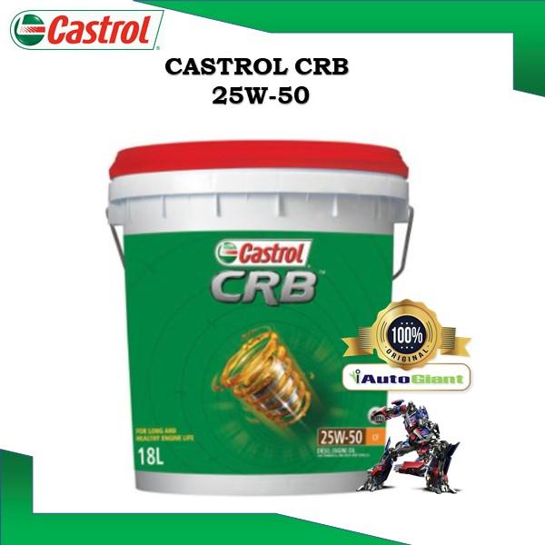 CASTROL CRB 25W50 CF, 18L, PAIL DIESEL ENGINE OIL (100% ORIGINAL)