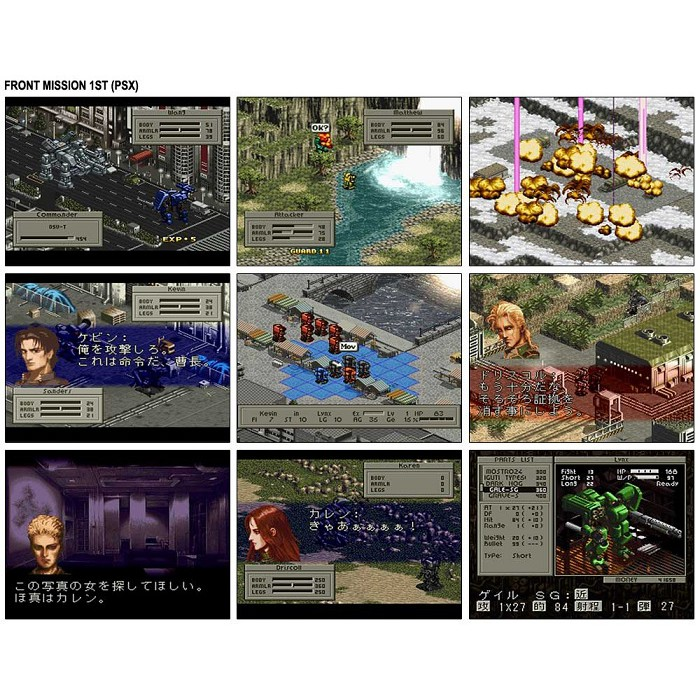 PS1 Game Front Mission 1st, Front Mission 2, Front Mission 3 , English version, Tactical RPG Game / Playstation 1