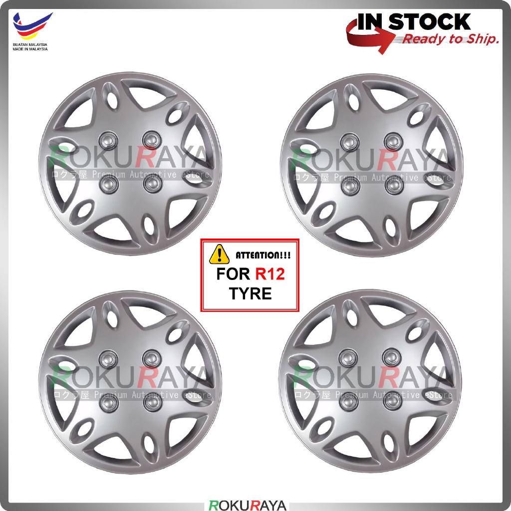 Universal R12'' Inch Car Wheel Cover Tyre Center Hub Cap Steel Rim (Kancil New Design)