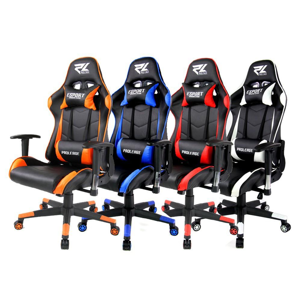 เก้าอี้เกมมิ่ง PROLEAGE ERGONOMIC GAMING รุ่น PL-101 พร้อมข