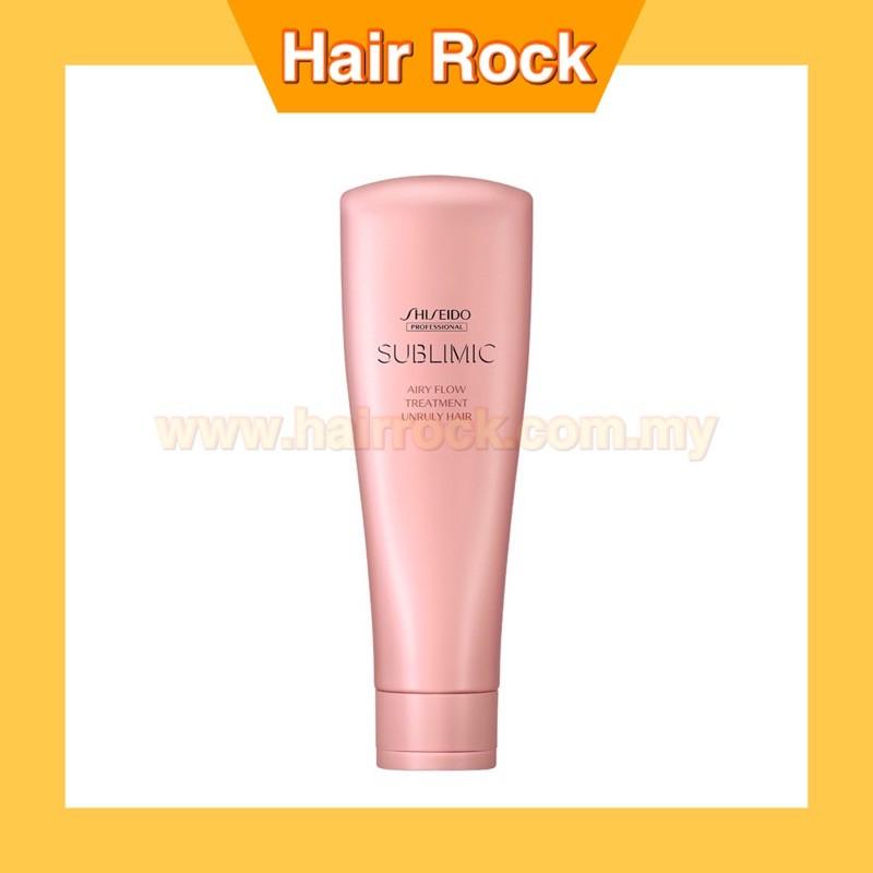SHISEIDO SMC AIRY FLOW TREATMENT(UNRULY HAIR)