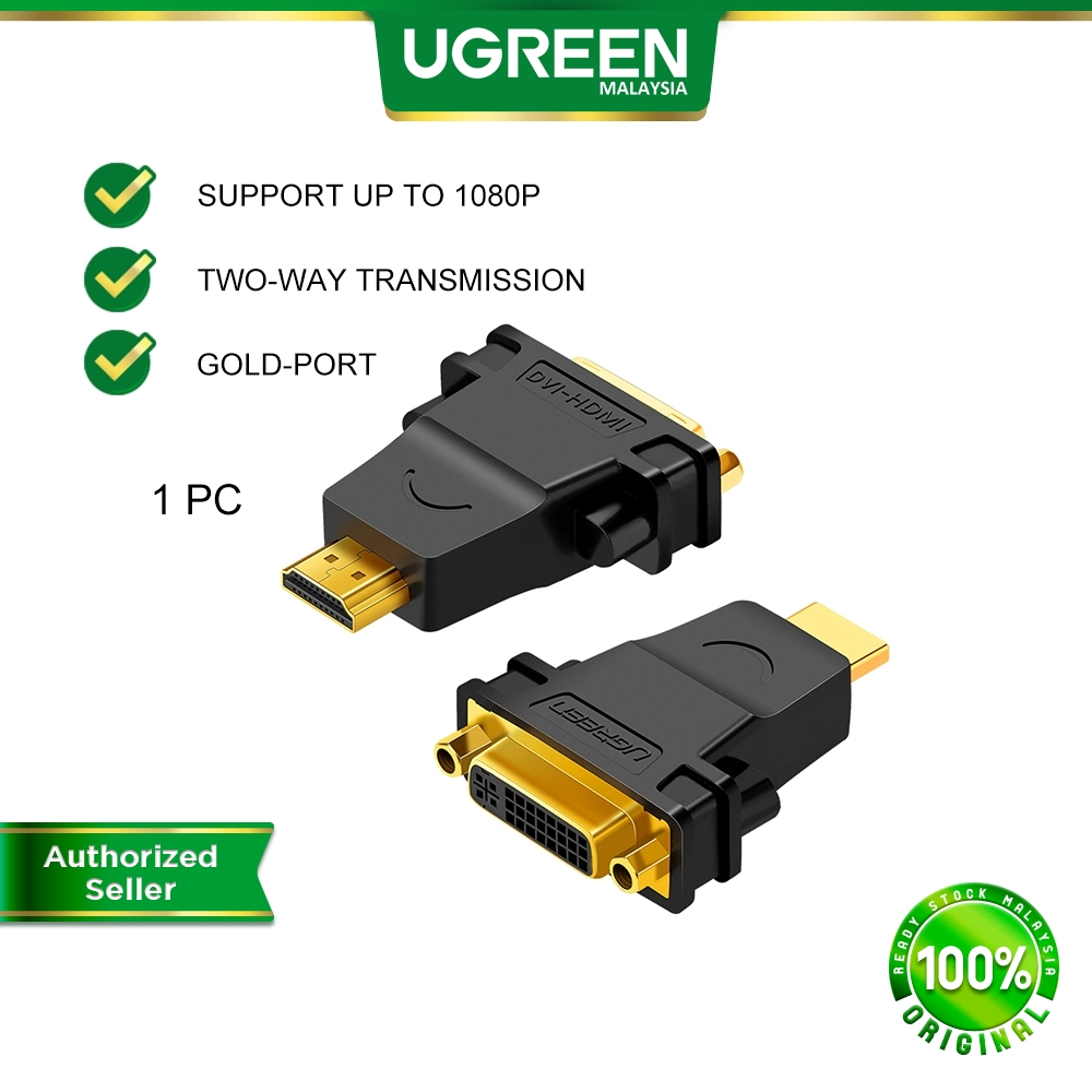UGREEN HDMI to DVI Adapter Male to Female DVI – I 24 + 5 Two-Way Transmission 1080P Gold Plated TV Box Projector PS4