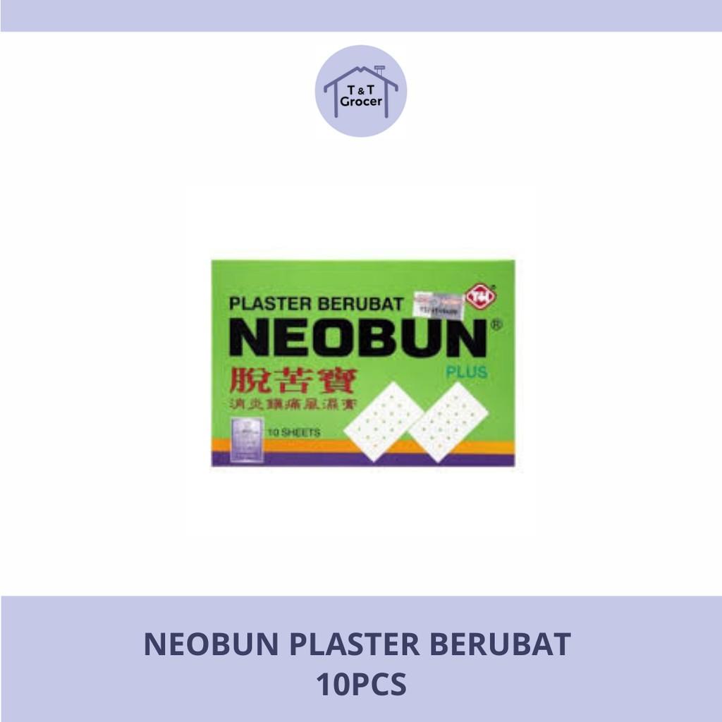 Neobun Plaster Berubat 10pcs