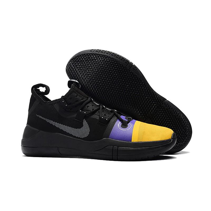 Download Nike Kobe Ad Black Purple Gif