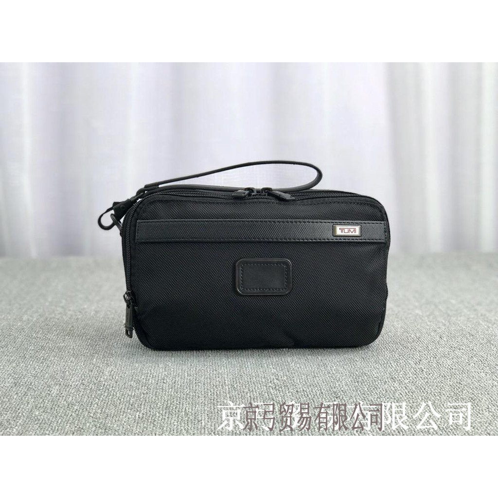 Tumi Ballistic Nylon Bag Men Business