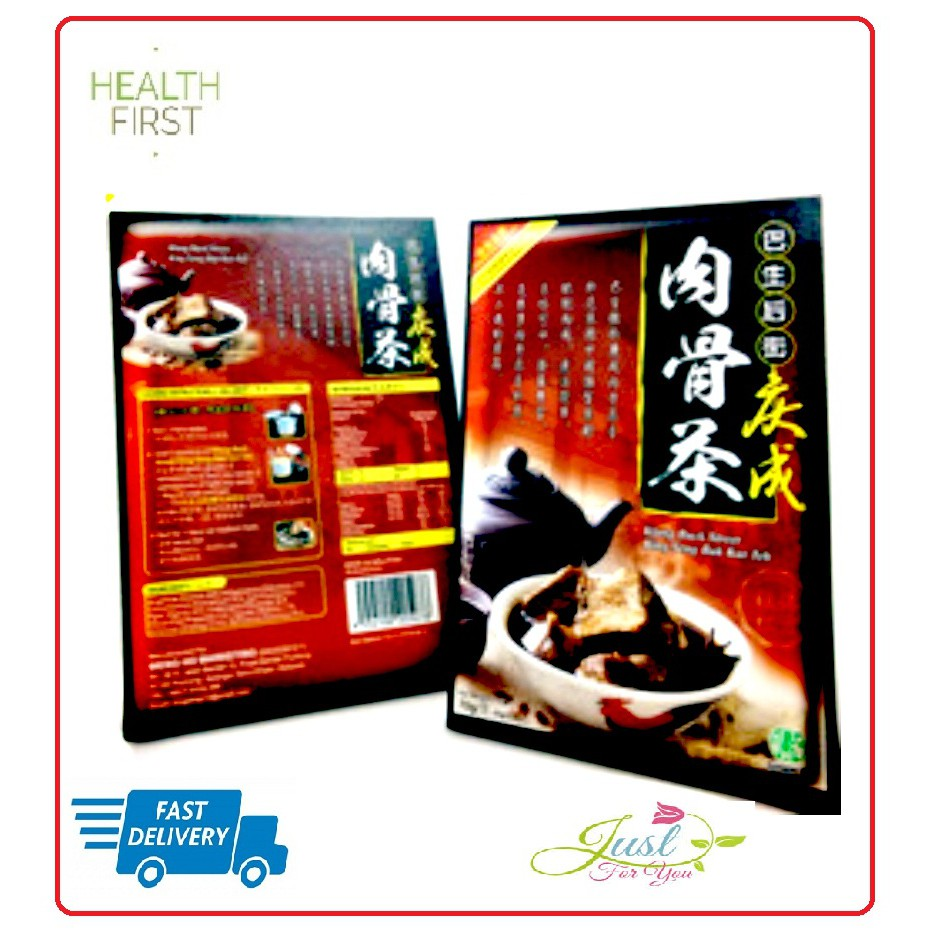 King Seng Bak Kut Tea 70 gm X 1 PKT exp date 2/2021