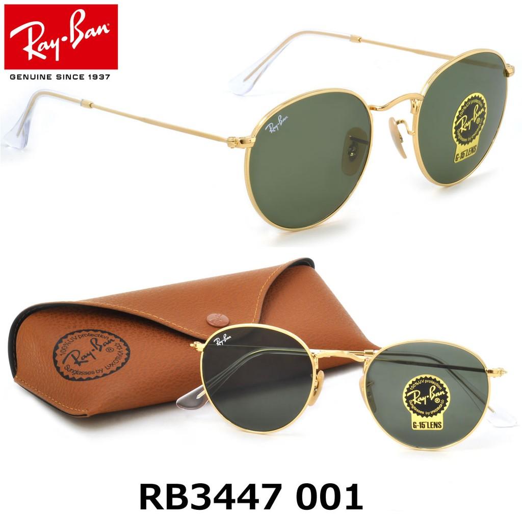 a9bc7f90980f8 Original Ray Ban Marshal RB3648 001 Gold Green 54mm