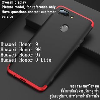Huawei Honor 9 / Honor 9N / Honor 9i / Honor 9 Lite Hard