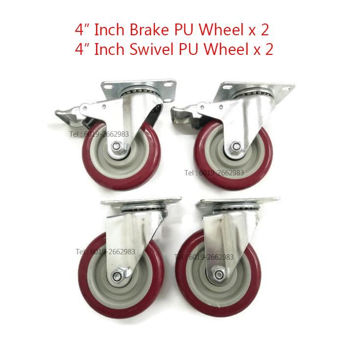 """4"""" inch 2pcs Brake, 2pcs Swivel Heavy Duty 520kg PU Castor Wheels Trolley Caster"""