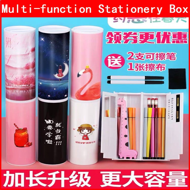 Ready StockPencil Box Case Hardtop Writing Utensils Students Kids