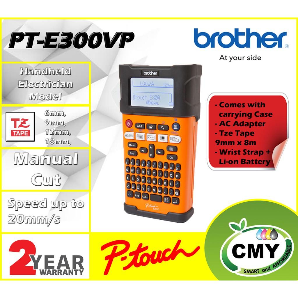 Brother P-Touch PT-E300VP Label Machine PTE300VP PT E300VP