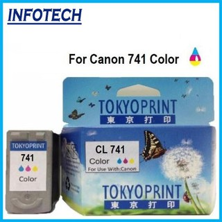 Remanufactured Canon PG-88 PG 88 Black Compatible Ink Cartridge