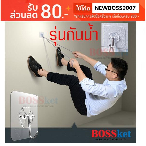 00250 🔥 ตะขอติดผนัง 🔥 ตะขออเนกประสงค์ ติดกำแพง ติดเพดาน ตะขอแขวน ตะขอแปะผนัง ตะขอแขวนติ