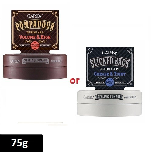 Gatsby Styling Pomade 75g Hairstyling