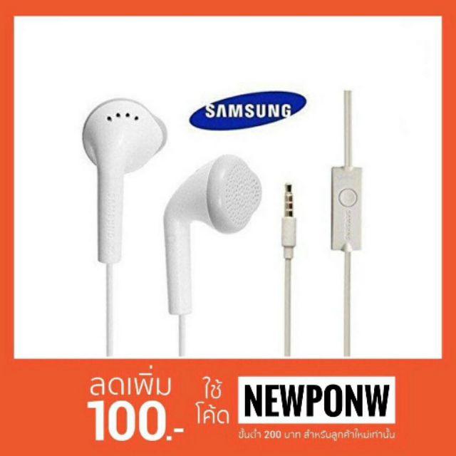 หูฟัง Samsung Small Talk หูฟังซัมซุง เสียงดี สุดคุ้ม ใช้โทรได้ ของแท้ 100% รับประกัน