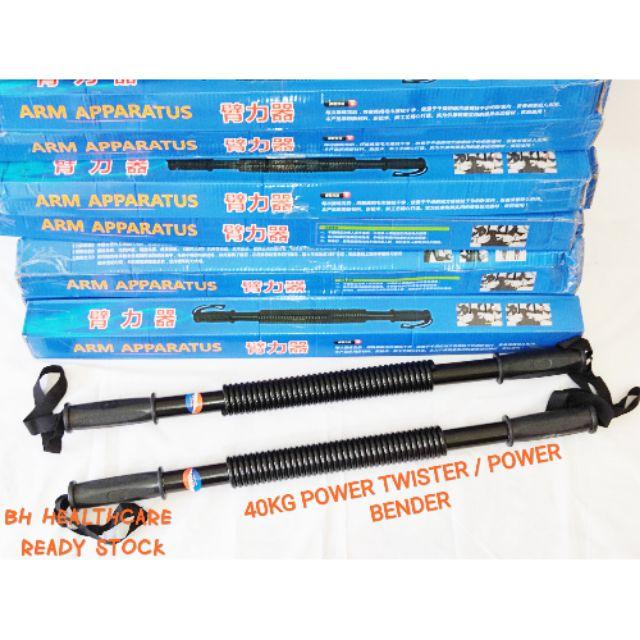 [READY STOCK]40KG Power Twister /Power Bender/Power Arm Bender/Power Arm Twister/Home Use Fitness Equipment/HOTSALE