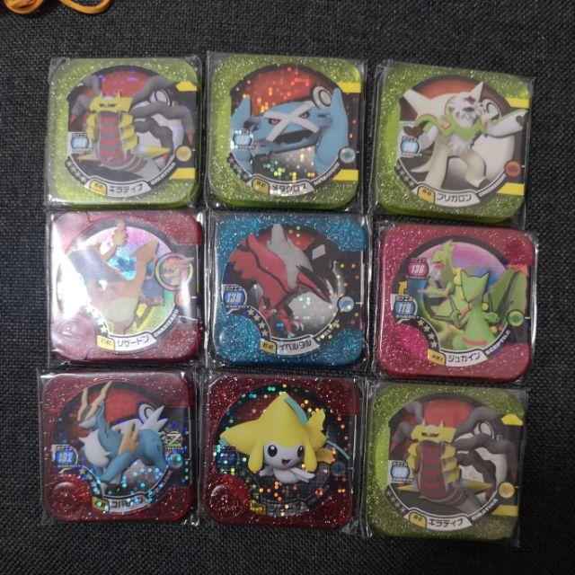 BUY 1 FREE 1 Pokemon Tretta Master Class 4 🌟 Giratina Metagross Chesnaught Charizard Yveltal Sceptile Cobalion Jirachi