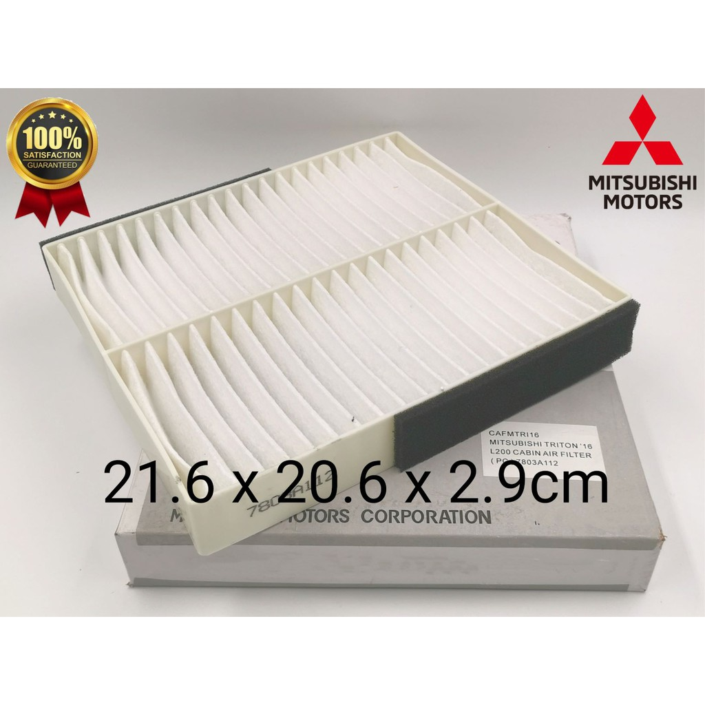 CAFMTRI16 - MITSUBISHI TRITON '16 L200 CABIN AIR FILTER ( PC ) 7803A112