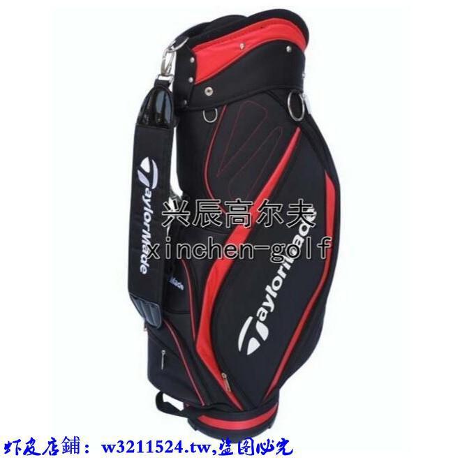 Taylormade Golf Bag >> Taylormade Golf Bag Men And Women Models Set Standard Bag Golf Bag Antler Alley